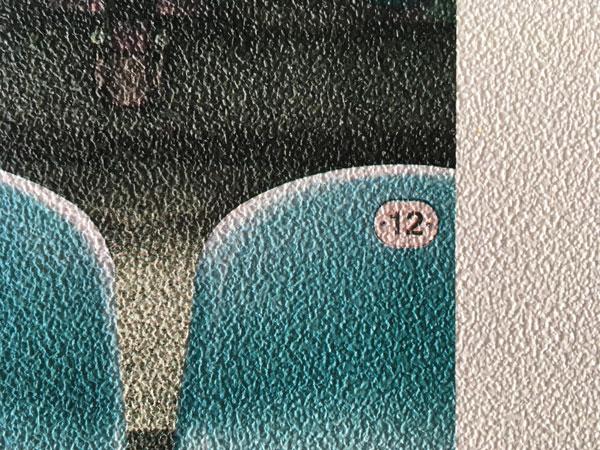Tapiwall Stucco | Finoman vakolt falfelület hatású tapéta